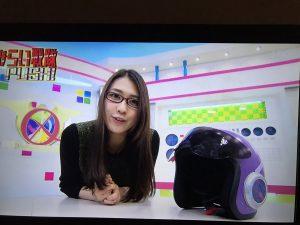 小笠原舞子の画像 p1_17
