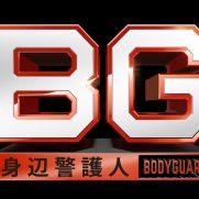 BG 画像