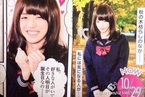 女装している岩橋さんの画像から妹さんの感じを想像。