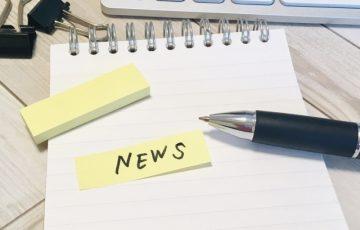 ニュースメモ